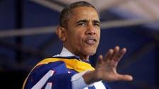 Who really runs the world? Beyonce, according to Obama
