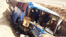 Twenty killed in road accident in Egypt