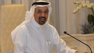 الفالح: تخفيض ضرائب النفط يعزز مصادر دخل السعودية