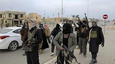 داعش يعدم مدنيين في الموصل بينهم نساء وأطفال