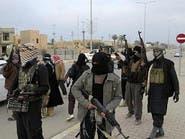 البحرية الأميركية تبدأ ضرب أهداف لداعش في العراق