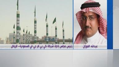 الفوزان: القيادات الشابة قادرة على تنفيذ رؤية السعودية