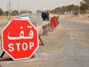 تظاهرة في بن قردان احتجاجا على غلق الحدود