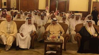 إيران تستدعي القائم بالأعمال الكويتي بسبب الأهواز
