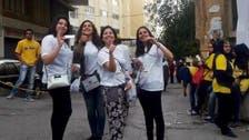 Low turnout mars key Beirut municipal elections