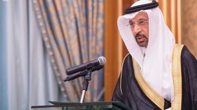 وزير الطاقة السعودي: سوق النفط تتجه للتوازن وثبات السعر