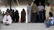 سعودی حکومت کا بن لادن گروپ کو پاؤں پر کھڑا کرنے کے لیے11 ارب ریال کا قرضہ