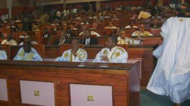 دورة برلمانية طارئة على وقع جدل سياسي في موريتانيا