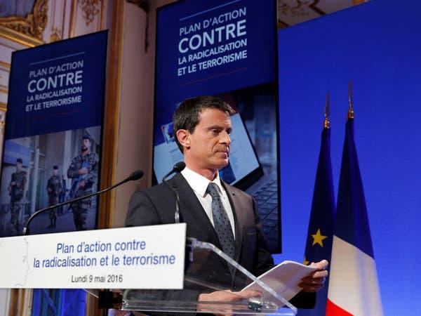 فرنسا: لدينا 80 تدبيرا إضافيا لمحاربة التطرف والإرهاب