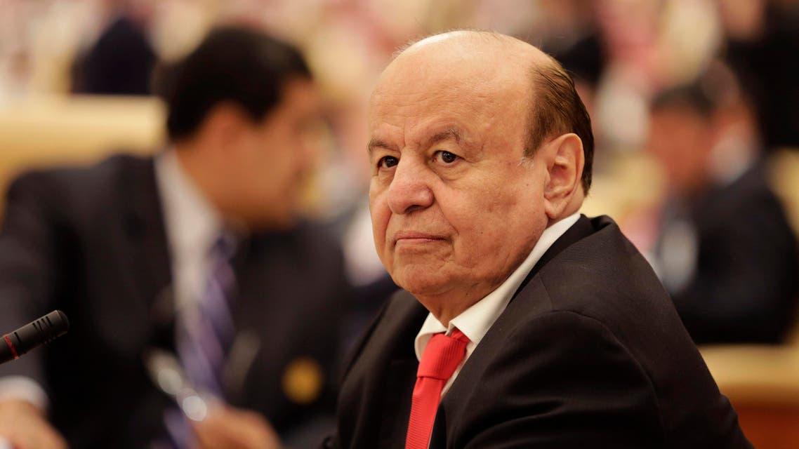 Abed Rabbo Mansour Hadi, President of Yemen participates during a summit of Arab and South American leaders in Riyadh, Saudi Arabia, Tuesday, Nov. 10, 2015. AP