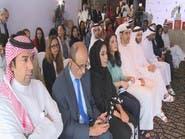 """""""نظرة على الإعلام العربي 2016"""" من نادي دبي للصحافة"""