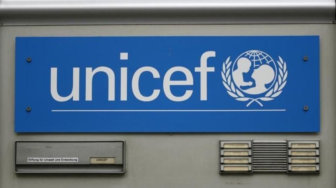 UNICEF 3 يونيسيف