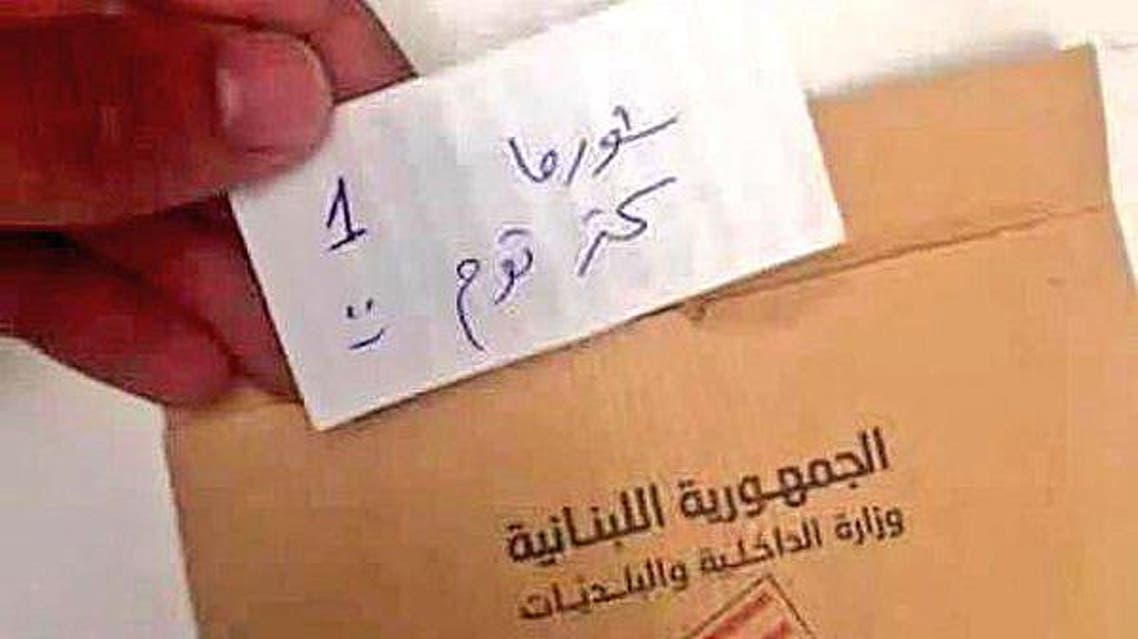 The post has been shared widely as citizens became frustrated Lebanon has not been able to elect a president since 2014. (Twitter)