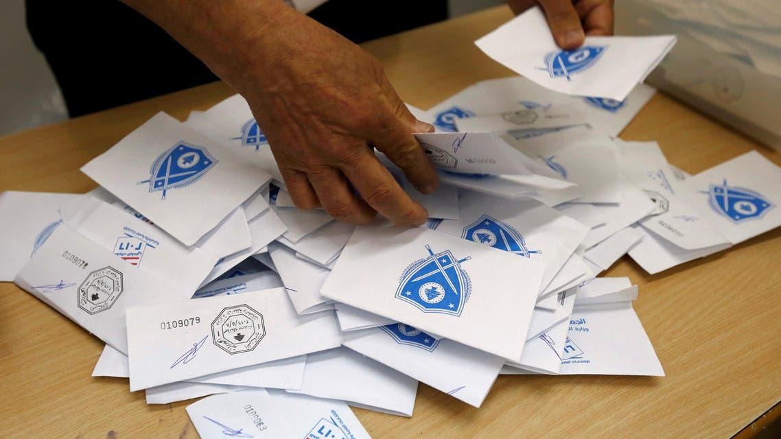 انتخابات بلدية بيروت