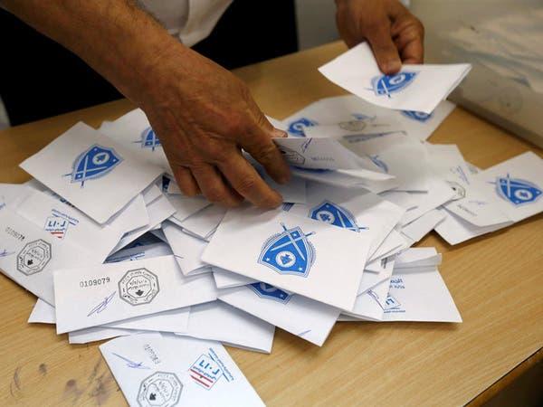 لائحة يدعمها الحريري تعلن فوزها في انتخابات بلدية بيروت