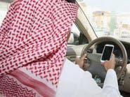 """السعودية.. المرور يلاحق """"سنابيون"""" في مركباتهم"""