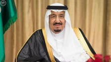 سعودی عرب : خادم حرمین کے سامنے نئے وزراء کی حلف برداری