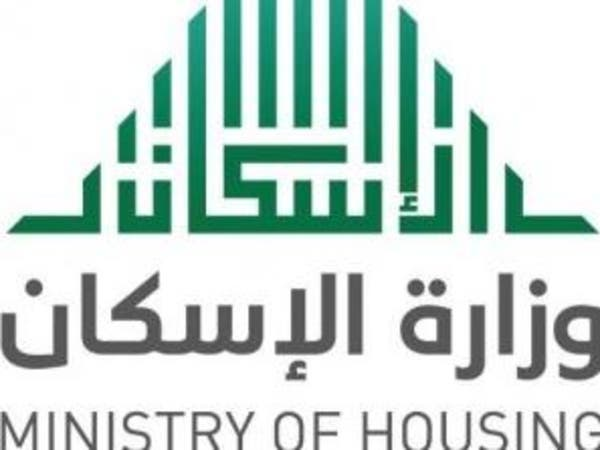 السعودية.. شركات تطوير عقاري تبني 45 ألف وحدة