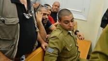 محاكمة جندي إسرائيلي متهم بإطلاق النار على فلسطيني جريح
