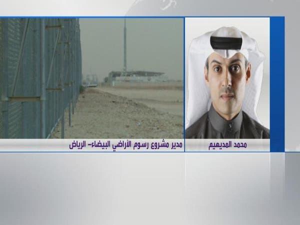 الإسكان السعودية: سريان رسوم الأراضي البيضاء 3 رمضان