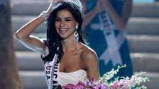 Media speculates over former Miss USA Rima Fakih changing religion