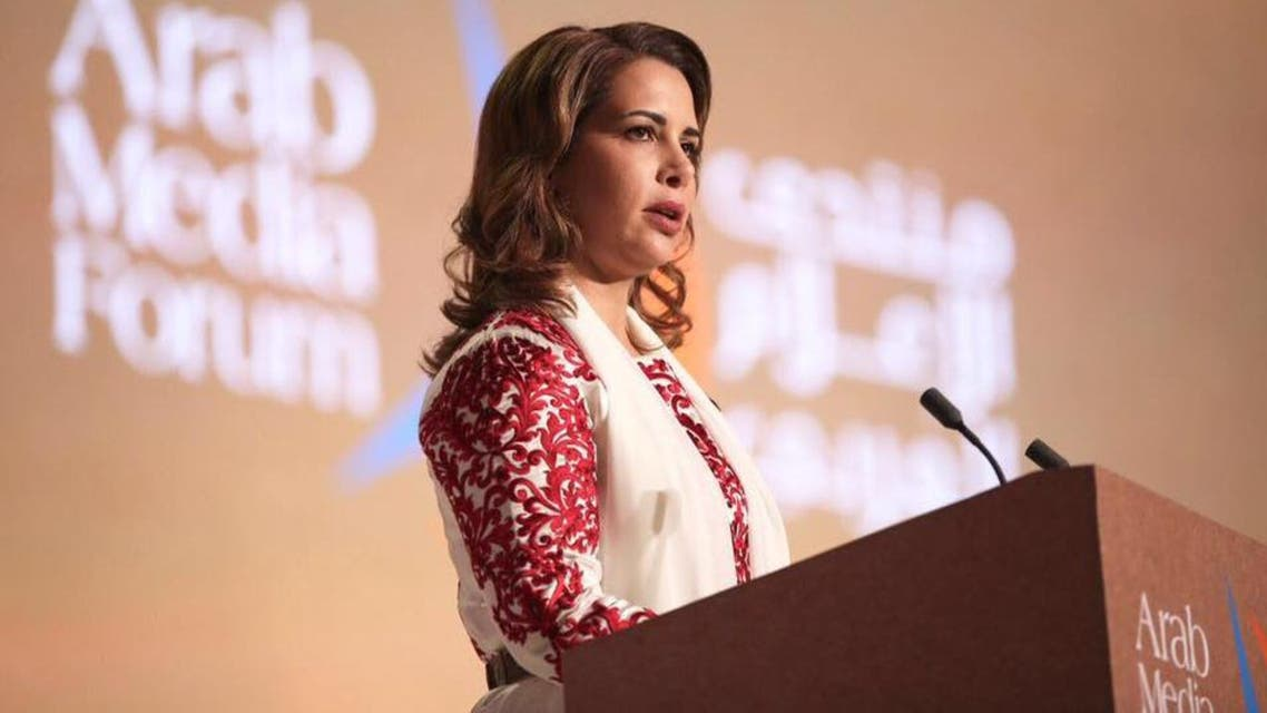 Princess Haya spoke of journalists' rights, saying only when they are protected can society truly advance. (AMF)