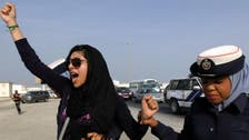 Bahrain to release prominent female activist on humanitarian grounds