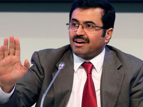 """قطر: اجتماع لأعضاء """"أوبك"""" بالجزائر في سبتمبر"""