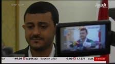 Yemen talks: Agreement on major prisoner swap