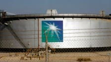 With bond issue, Saudi Aramco embarks on major transformation