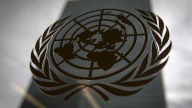 روسيا تؤيد تولي امرأة من أوروبا أمانة الأمم المتحدة