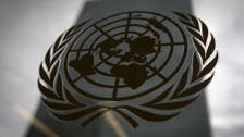 UN to campaign against xenophobia, racism in dealing with refugees