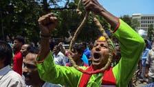 امیر جماعت اسلامی بنگلہ دیش کو پھانسی دے دی گئی