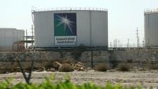 US says Saudi pipeline attacks originated in Iraq - WSJ