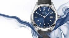 """ساعة """"إيبيل وايف"""" تتزيّن بألوان المحيط"""