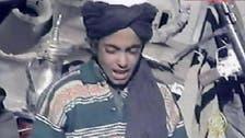 Bin Laden's son Hamza urges militant unity in Syria