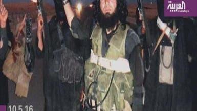 واشنطن تؤكد مقتل القيادي في داعش أبو وهيب