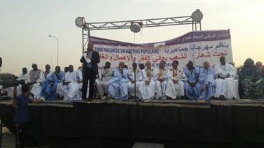 المعارضة الموريتانية تدعو للتعبئة ضد تعديل الدستور