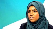 'Great British Bake Off's' Nadiya Hussein reveals what's cooking next