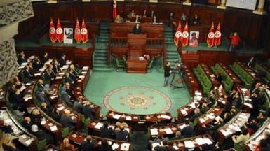 شبهات فساد تطال نواباً في البرلمان التونسي