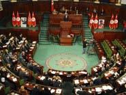 نائب تونسي مخمور يشعل الفيسبوك ويثير سخرية من البرلمان