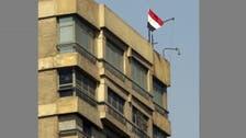 Netanyahu says he threatened raid in 2011 Cairo embassy siege