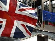 """خروج بريطانيا من """"الأوروبي"""".. 10 سنوات من عدم اليقين"""