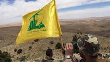 Hezbollah threatens Lebanon stability if US sanctions implemented