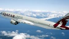 Qatar Airways postpones world's longest non-stop flight