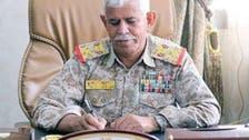 نجاة قائد يمني كبير من الاغتيال في حضرموت
