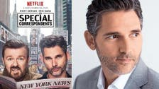 Hollywood 'hulk' Eric Bana gets candid about returning to comedy