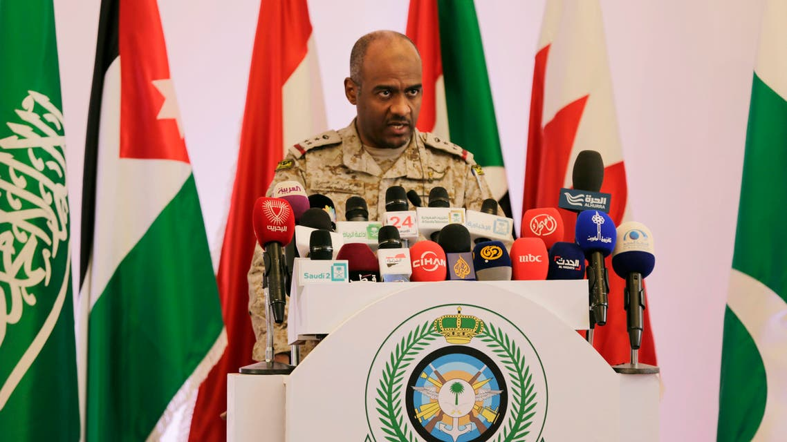 Saudi military spokesman Ahmed Asiri briefs journalists on the Saudi-led coalition's strikes on Houthi rebels in Yemen, during a press conference, in Riyadh, Saudi Arabia, Tuesday, April 14, 2015. (AP