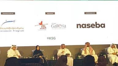 السعودية: رؤية التحلية جزء من رؤية 2030