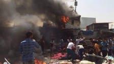 بغداد میں تین کار بم دھماکے، 85 افراد ہلاک